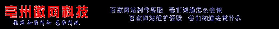 亚博88app徽尚科技-网站建设 公司建站  收银机 收款机 400电话办理 停车场道闸